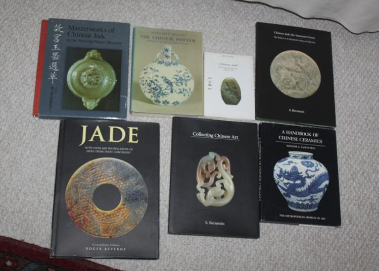 Lot of Chinese art Books (7)