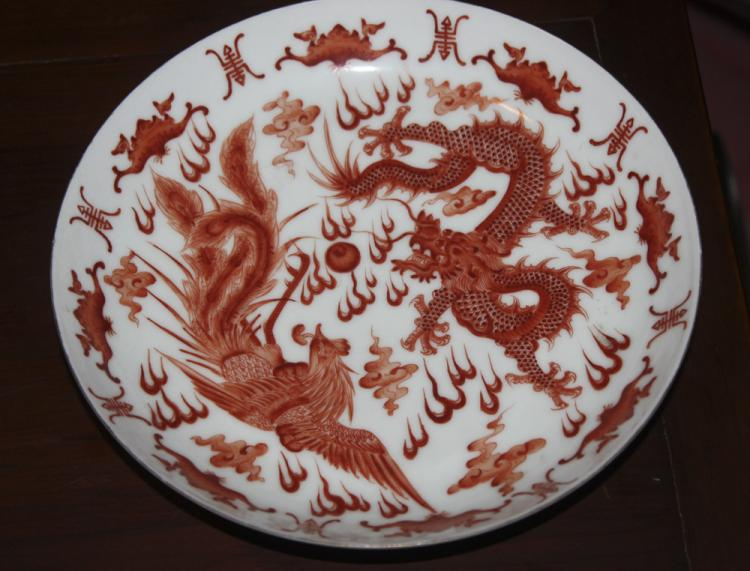 Antique Chinese Copper Red Dragon and Phoenix Plate
