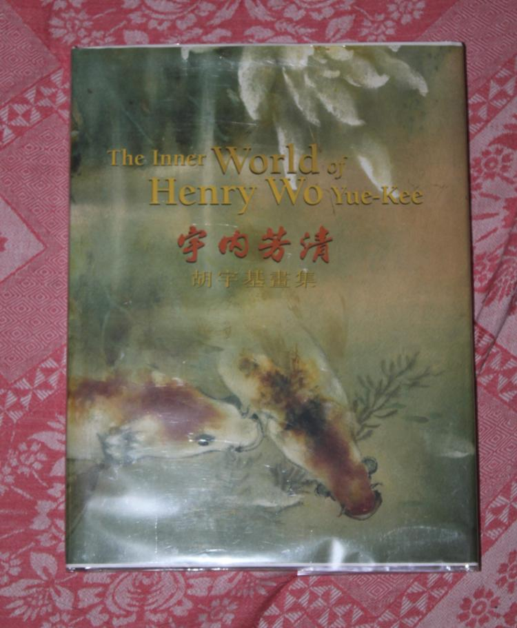 Very Rare Chinese Painting Book Attributed to Henry Wo-Yue-Kee