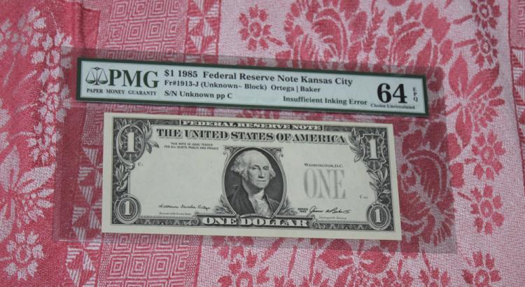 An Error PMG 64 One Dollar Bill