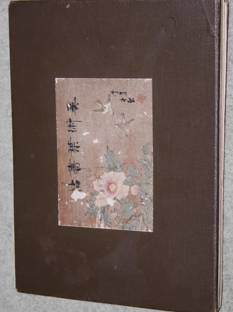Antique Vintage Chinese / Asian Empty Photo Album