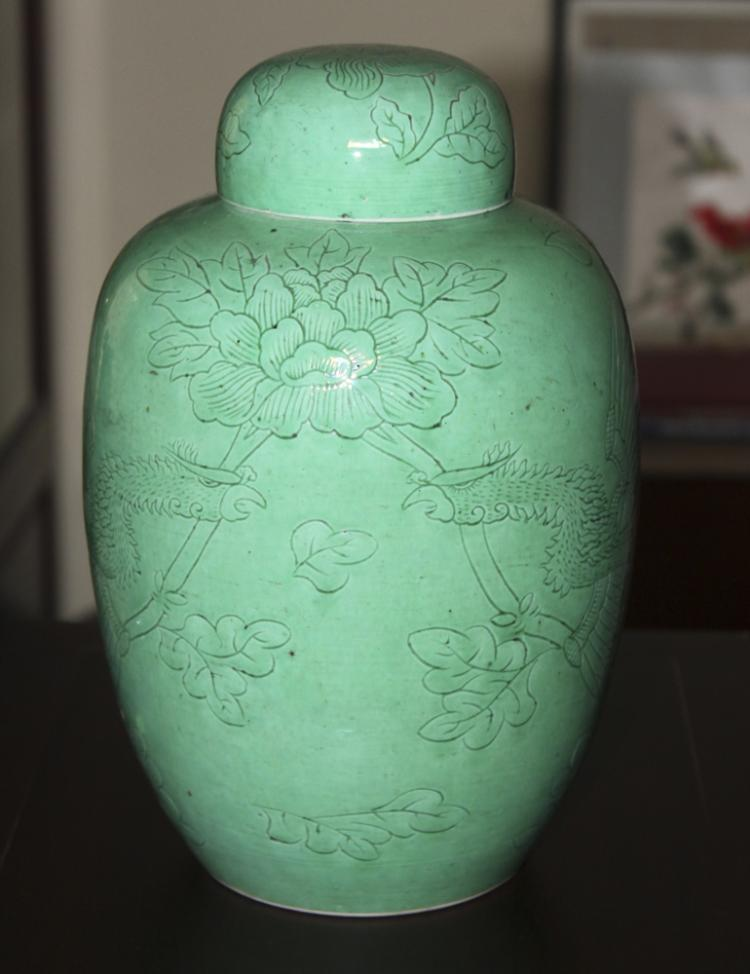 Antique Chinese 19th / 20th Century Green Porcelain Ginger Jar