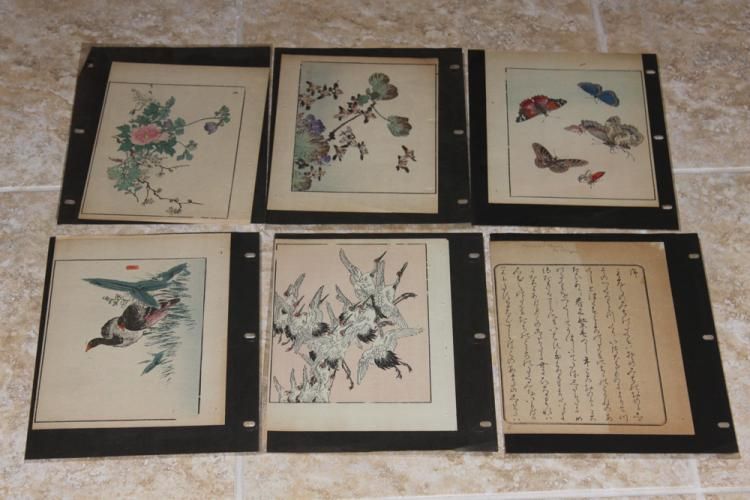 Antique Japanese Lot of 31 Woodblock Prints by Kinzan