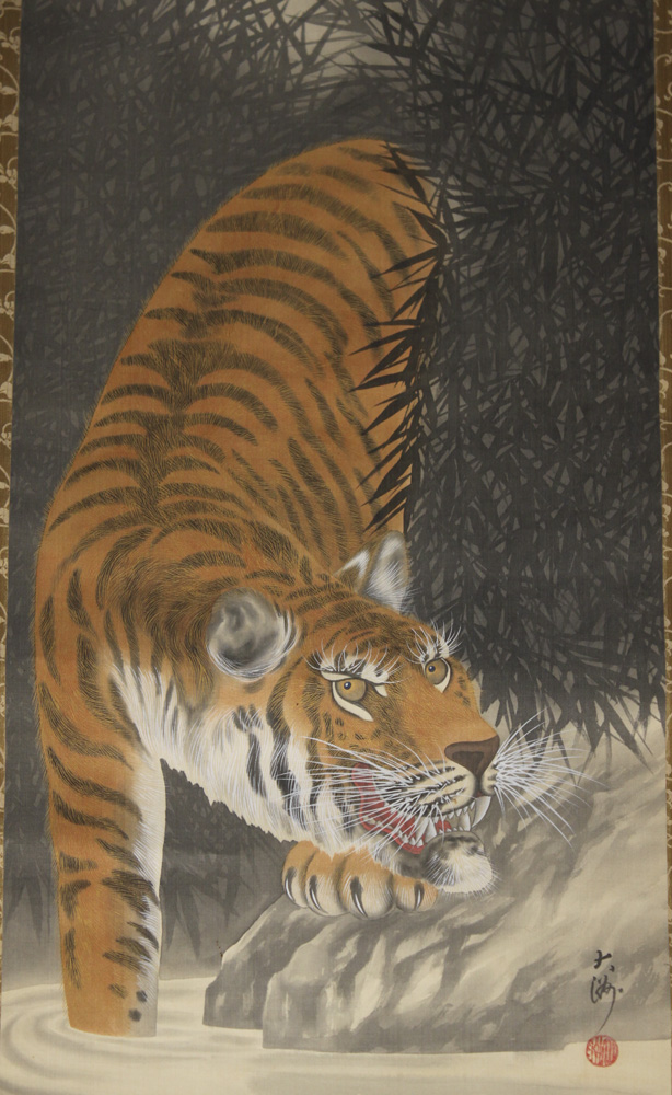 Antique / Vintage Chinese / Asian Scroll of a Tiger