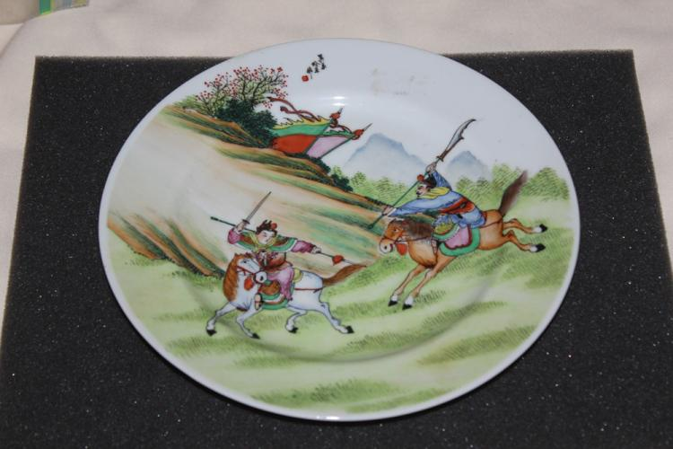 Antique Chinese 19th / 20th century Porcelain Plate