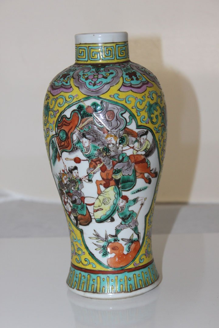 Antique Chinese Famille Jaune Vase Late 19th early 20th Century