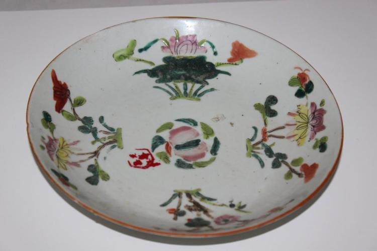 19th Century Chinese Plate / Bowl