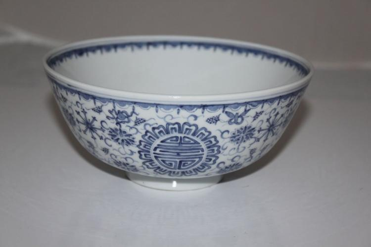 Chinese Export Bowl 19th / 20th Century Blue and White