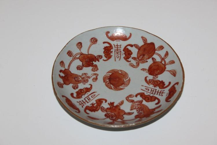 19th Century Chinese Small Plate