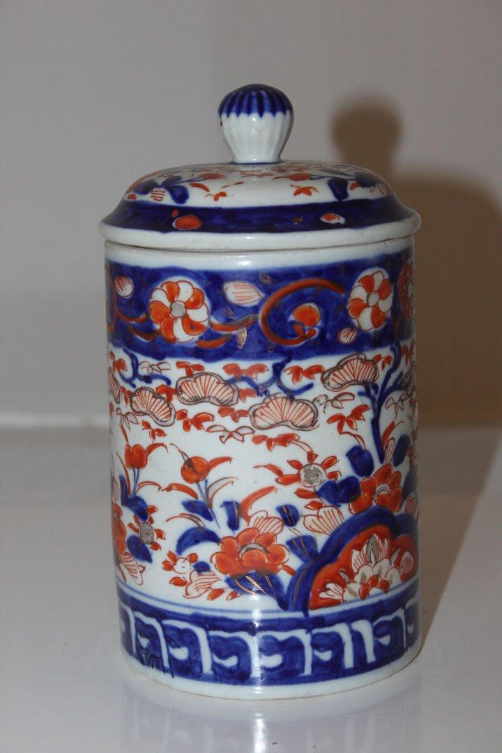 Japanese Imari 19th C Jar w/ Lid