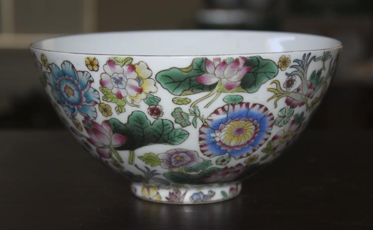 Antique Chinese 19th/20th C Bowl