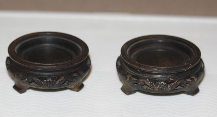 Pair of Antique / Vintage Chinese Carved Small Stands