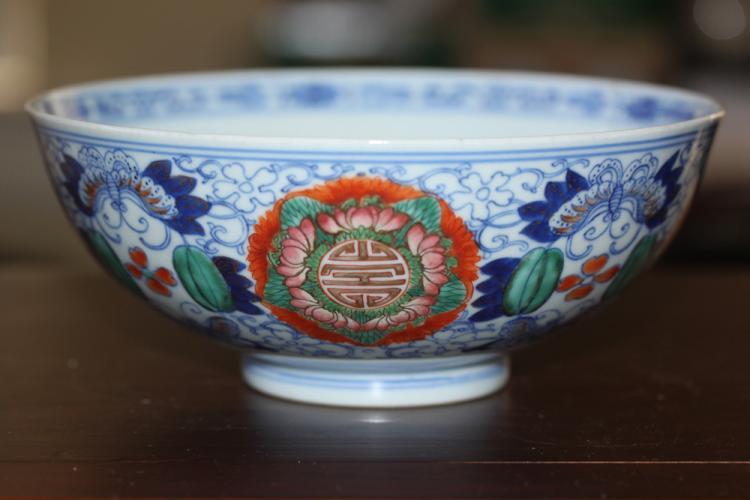 Antique 19th C. Chinese Ducai Bowl