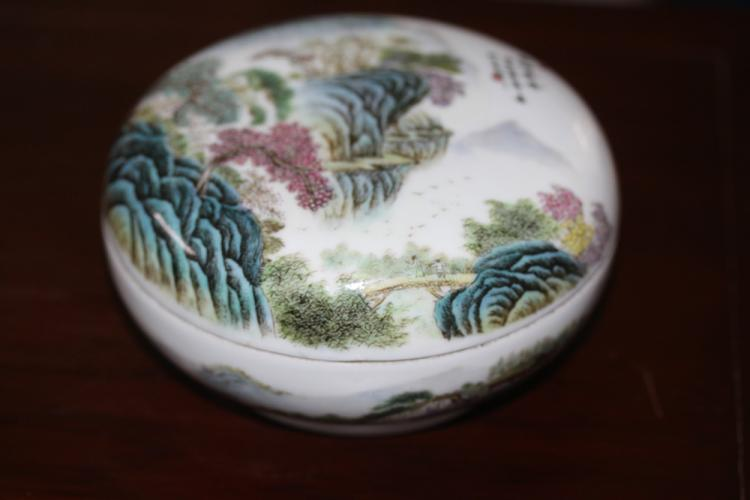 Antique Chinese Republic Period Porcelain Bowl