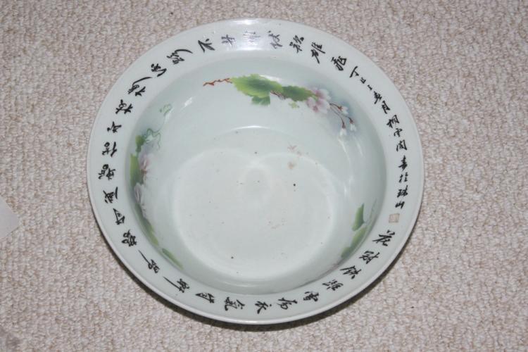 Chinese Republic Period Large Famille Rose bowl