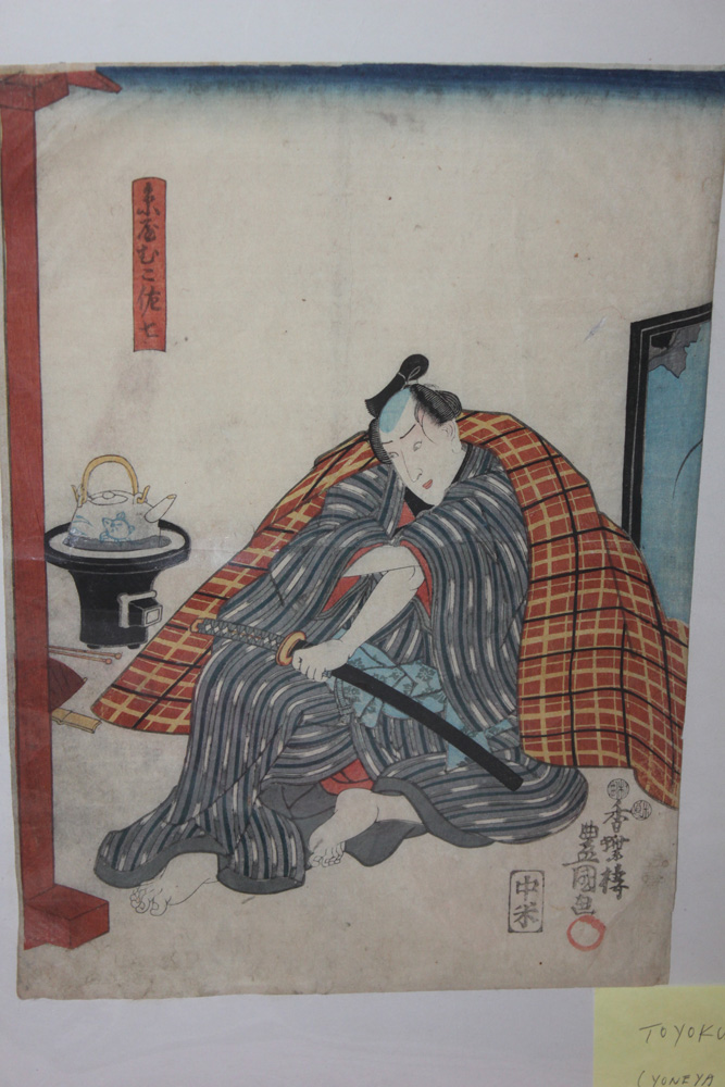 Antique Japanese 19th C Toyokuni Woodblock
