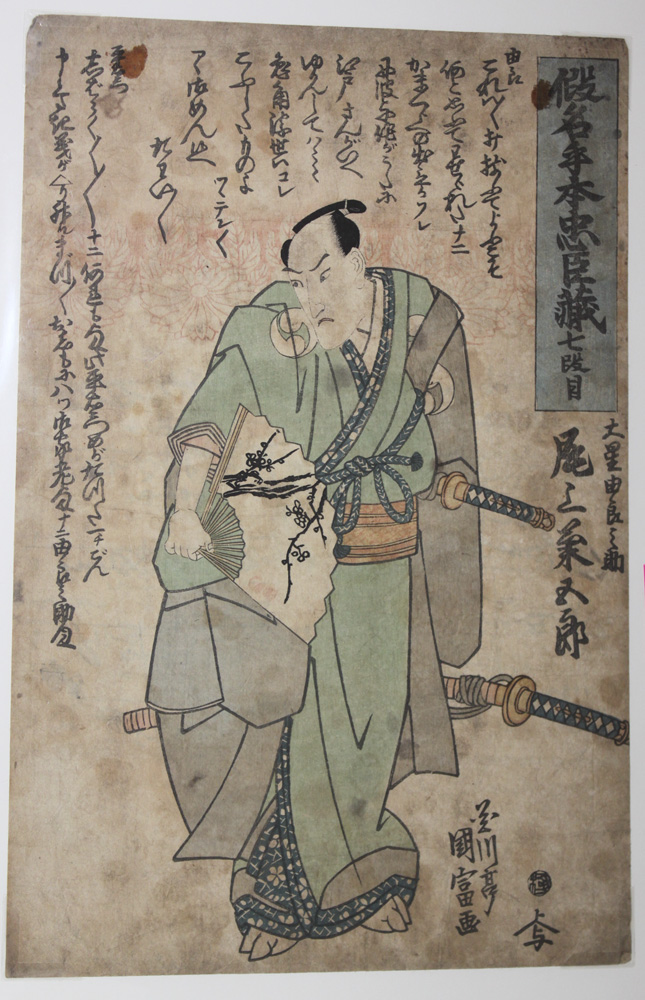 Utagawa Kunitori 19th C Japanese Woodblock Print