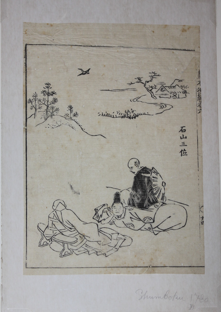 Ooka Shumboku 18th C Japanese Woodblock Print