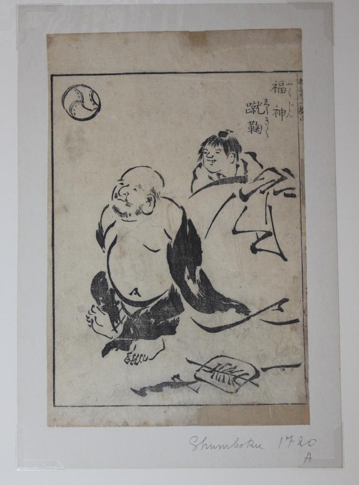 Ooka Shumboku 18th C Japanese Woodblock Print