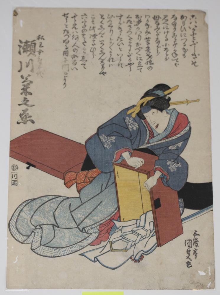 Kunisada 19th Century Japanese Woodblock Print