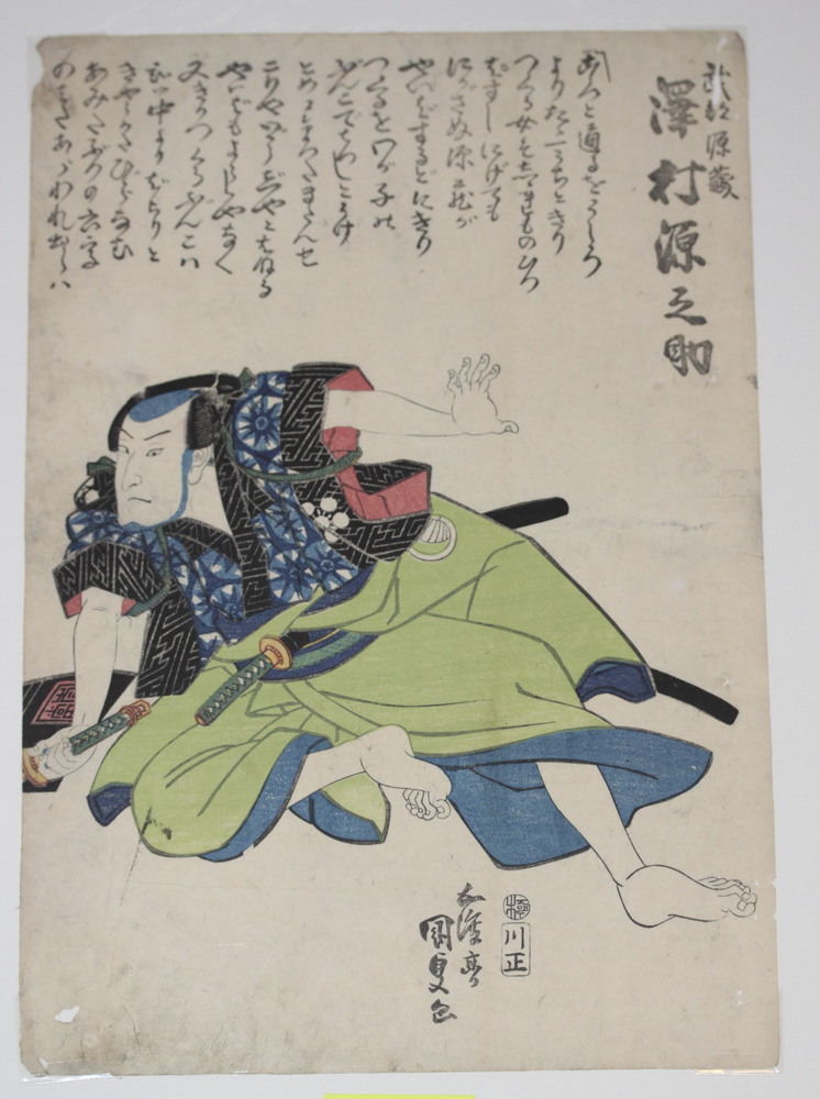 Kunisada 19th Century Japanese Woodblock Print