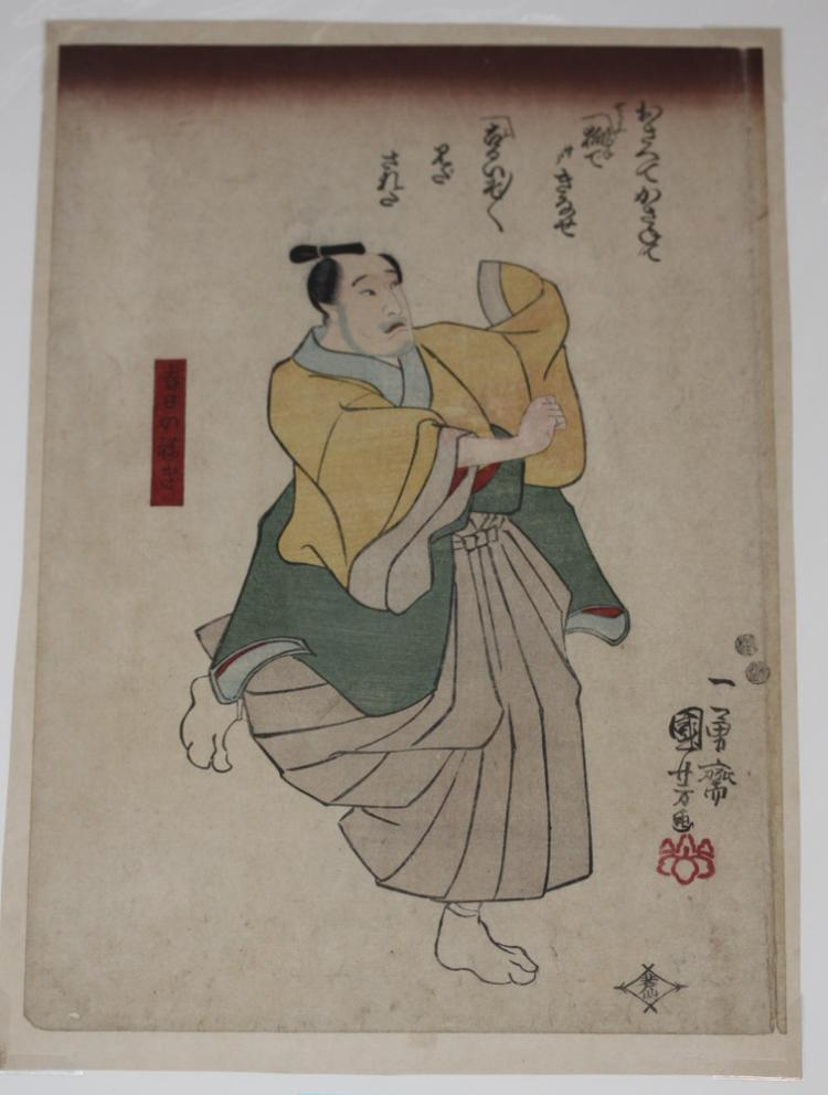 Kuniyoshi 19th Century Japanese Woodblock Print