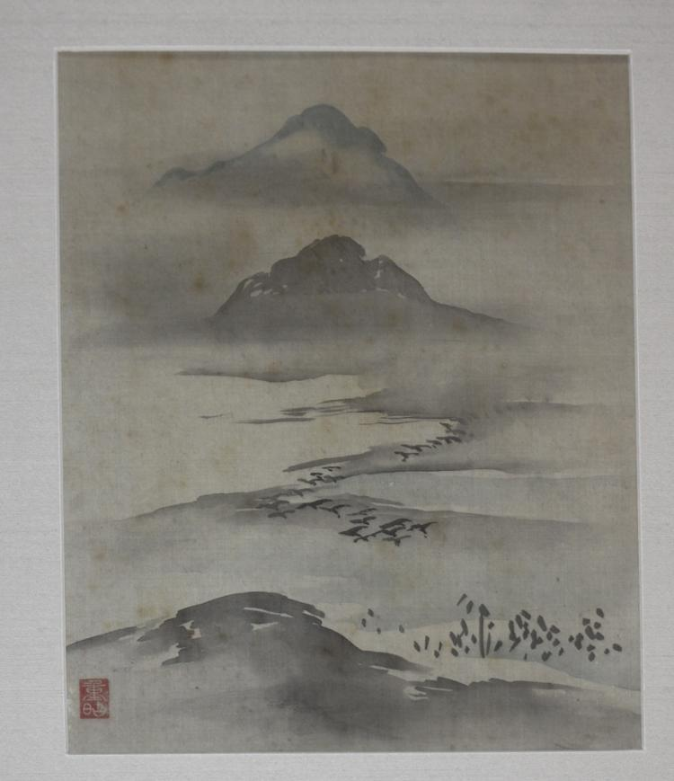 20th Century Japanese Watercolor by Shigeaki