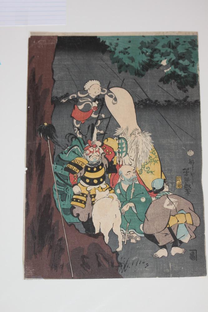 Yoshitoshi 19th C Japanese Woodblock Print