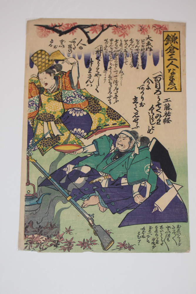 19th Century Japanese Woodblock Print