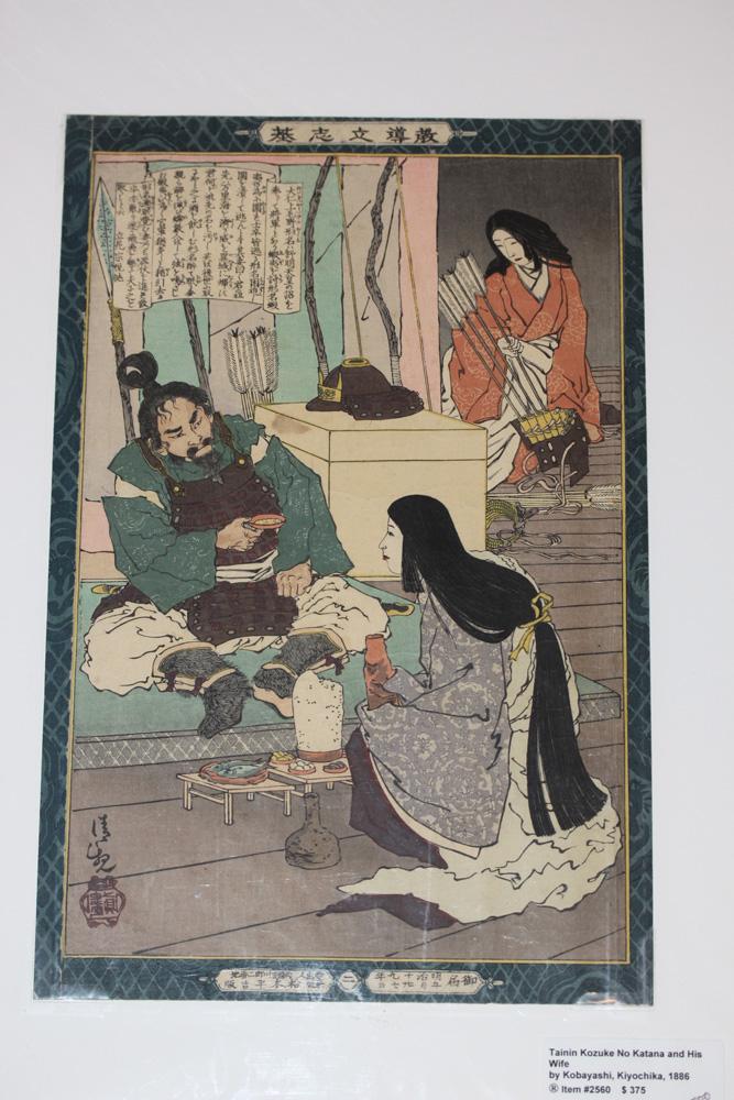 Kobayashi Kiyochika 19th C Japanese Woodblock Print