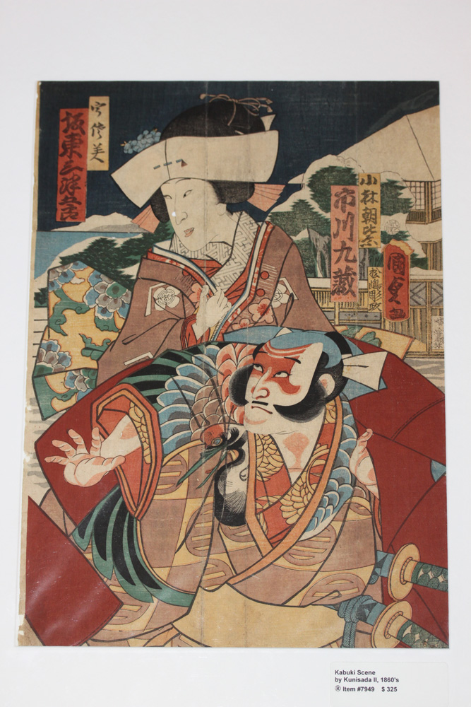 Kunisada II 19th C Japanese Woodblock Print