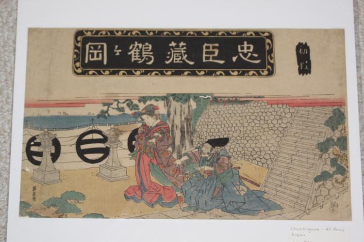Ronin Eisen 19th C Japanese Woodblock Print