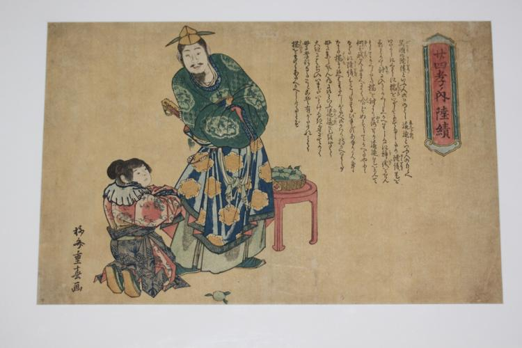 Ryusai Shigeharu Early 19th Century Japanese Woodblock