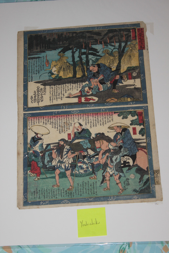 Antique Japanese Yoshichiku? Woodblock Print