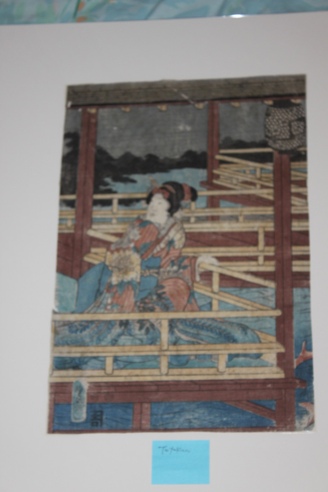 Antique Japanese Toyokuni Woodblock Print