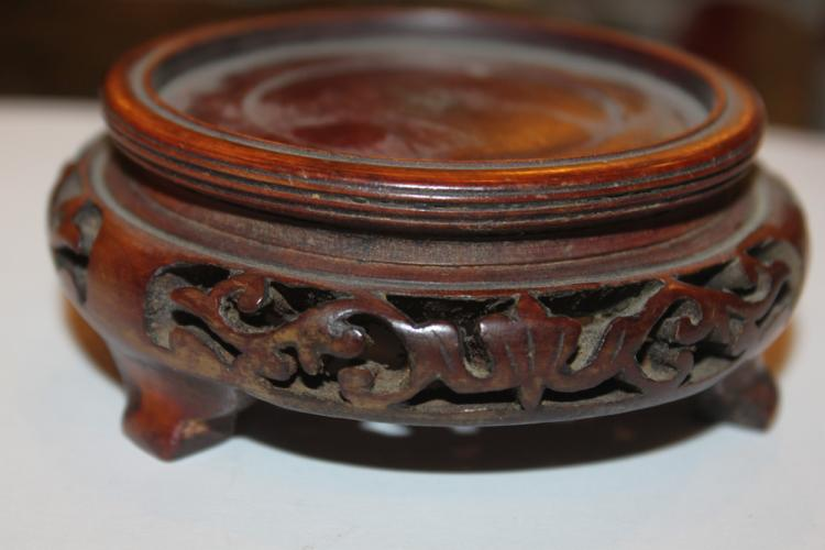 Antique Chinese Carved Wood Stand