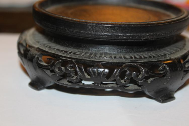 Antique / Vintage Chinese Carved Wood Stand
