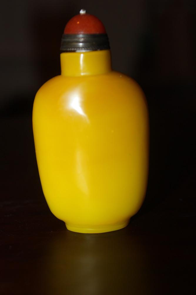 Yellow Peking Glass Snuff Bottle