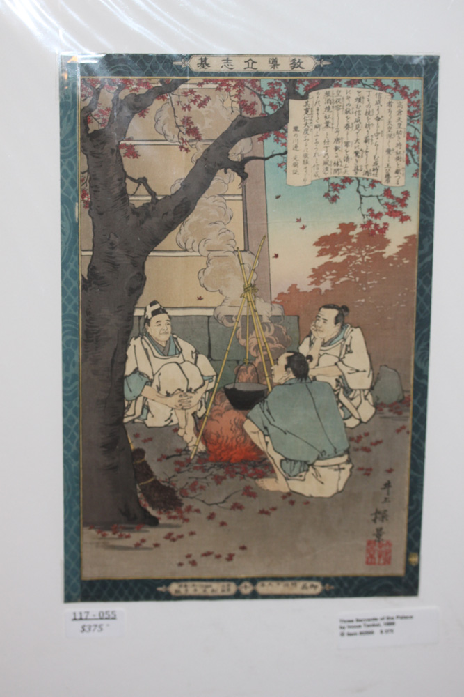 Inoue Taneki Japanese Woodblock Print