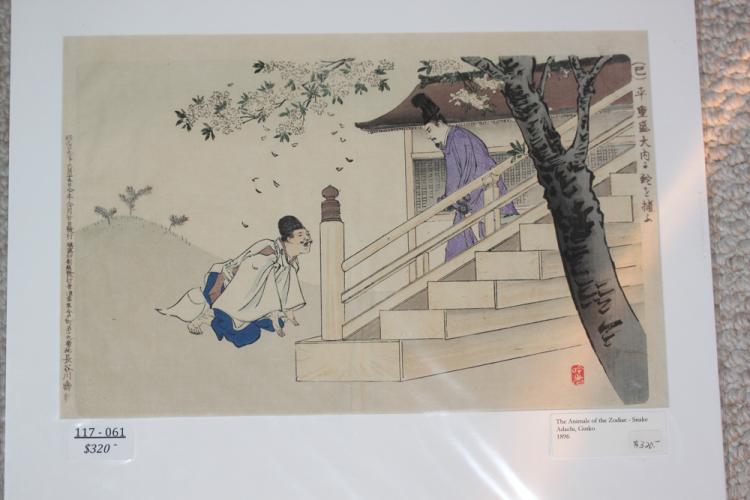 Ginko Adachi Japanese Woodblock Print