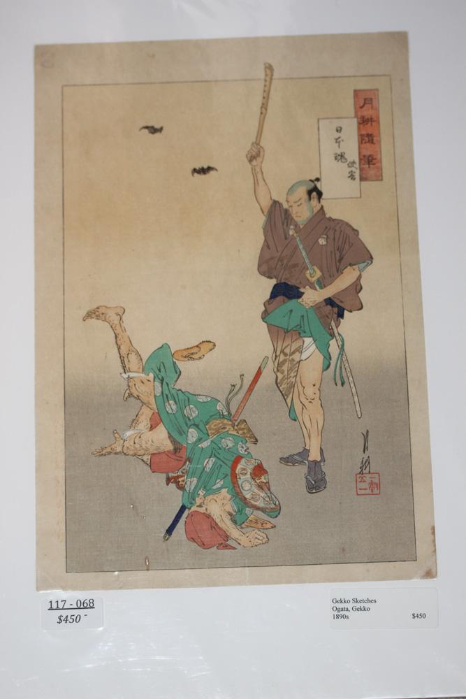 Gekko Ogata Japanese Woodblock Print