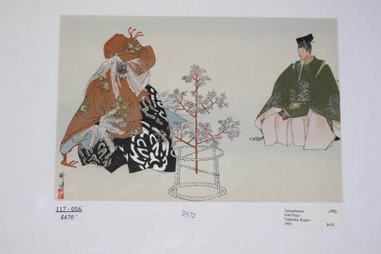 Kogyo Tsukioka Japanese Woodblock Print