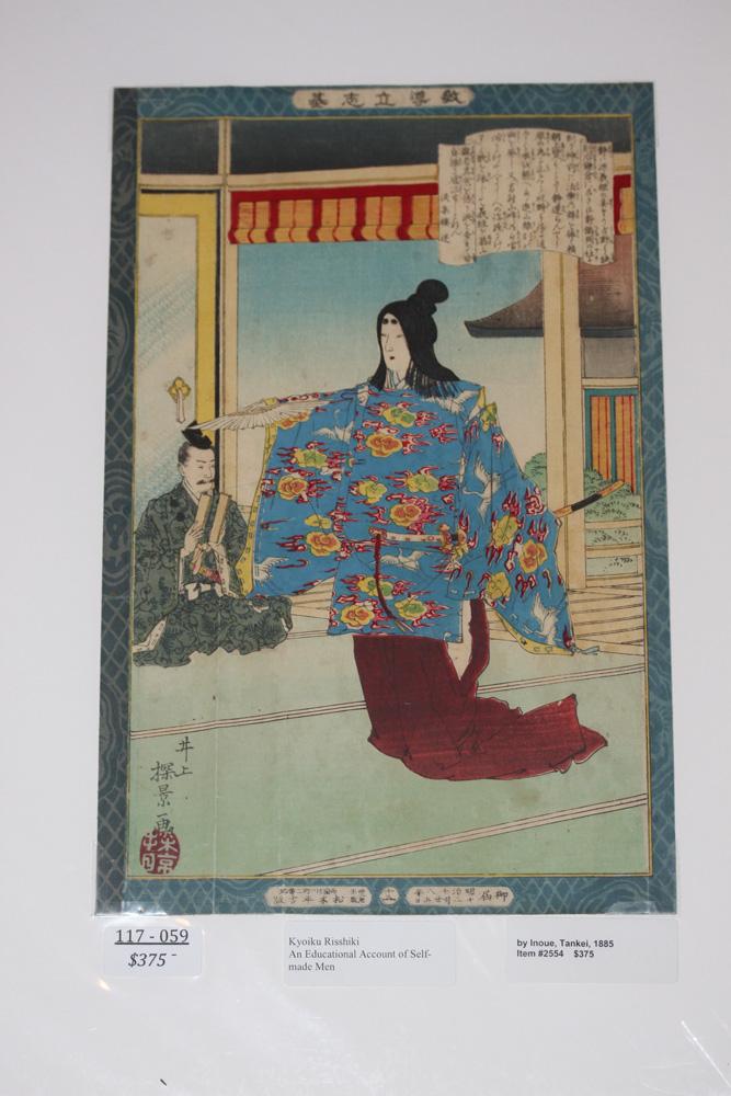 Tankei Inoue Japanese Woodblock Print
