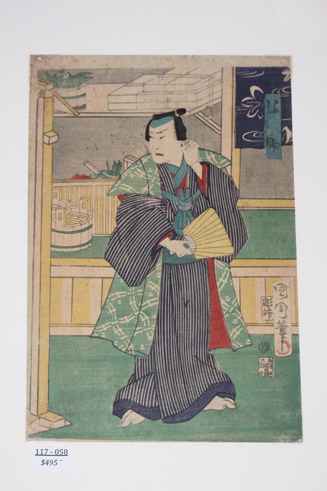 Kunichika Japanese Woodblock Print