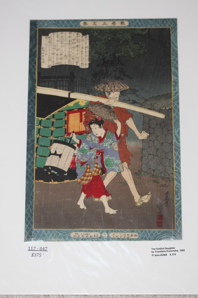 Toyohara Kunichika Japanese Woodblock Print