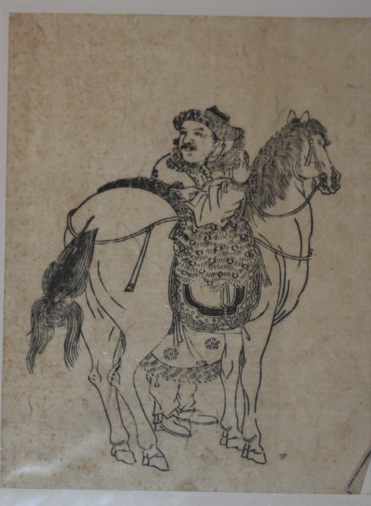 Rare Woodblock Print by Morikuni Sumiguri