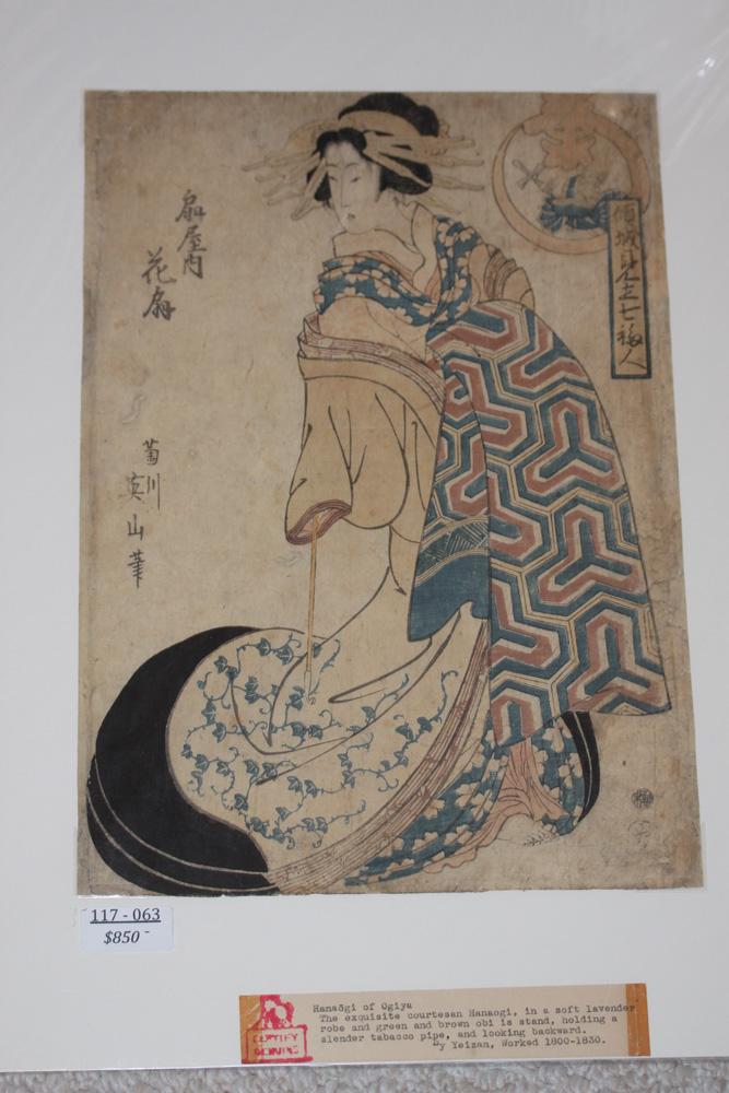 Yeizan Japanese Woodblock Print