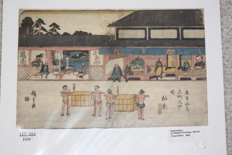 Utagawa Hiroshige Japanese Woodblock Print
