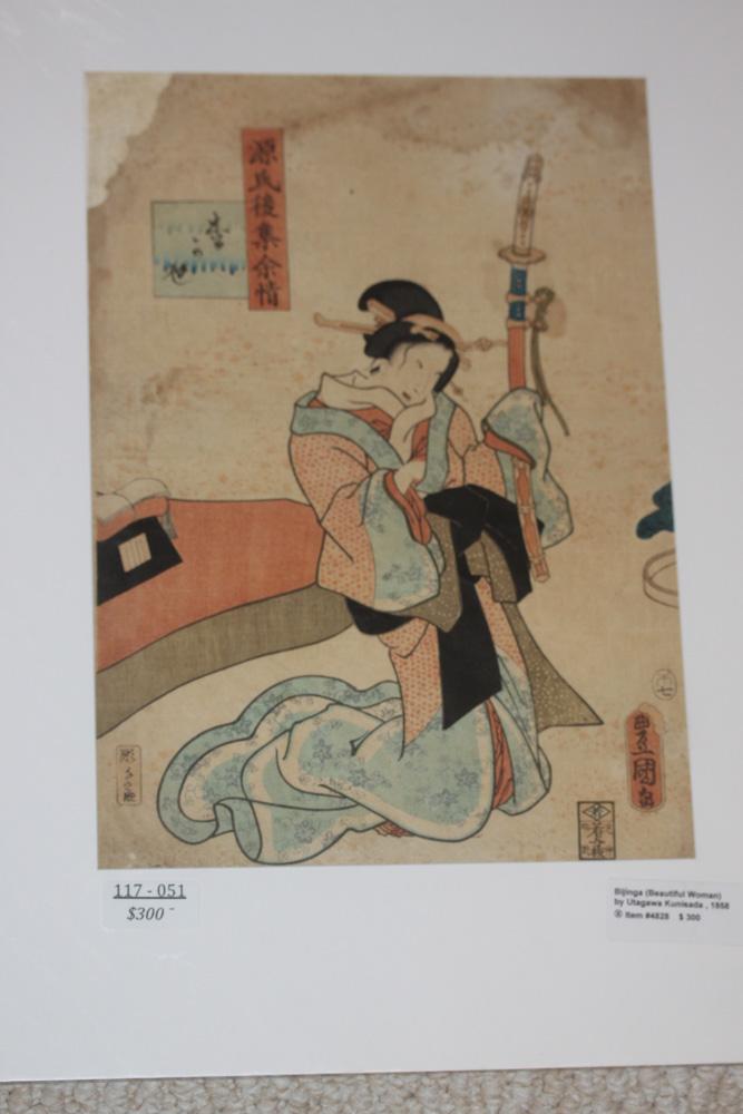 Utagawa Kunisada Japanese Woodblock Print