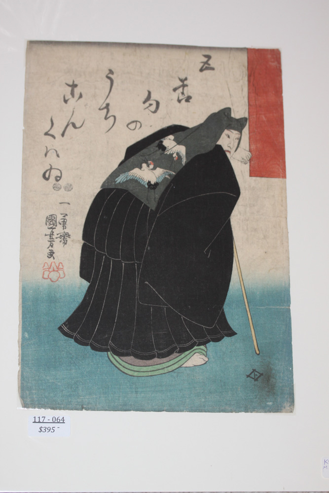 19th Century Woodblock Print by Kuniyashi